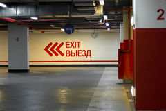Parking indoors exit  Royalty Free Stock Images
