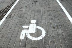 Parking marking Stock Image