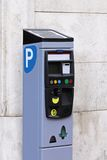 Parking pay station Stock Images