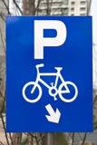 parking rowerowy znak Obraz Stock