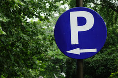 Parking sign Stock Photos