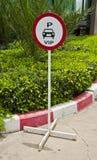 Parking signs. Stock Photos