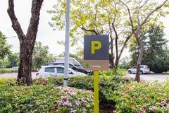 Parking Signs Stock Photos