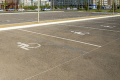 Parking spaces for disabled people Stock Image