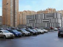 Parking w mieście samochody zdjęcia stock