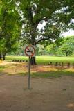 Parkland del jardín Foto de archivo libre de regalías