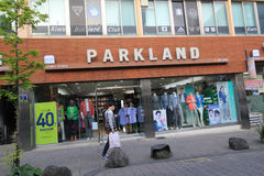 Parkland shop in Jeju Royalty Free Stock Photos