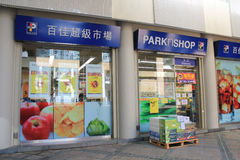 Parknshop in hong kong Royalty Free Stock Photo
