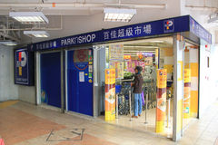Parknshop in hong kong Royalty Free Stock Image