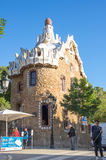 Parkowy Guell w Barcelona Zdjęcia Royalty Free