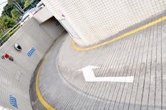 parkowy metro Zdjęcia Stock