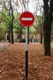 parkowy pedestian znak Obrazy Royalty Free