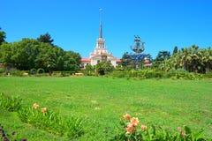 parkowy spokojny Zdjęcia Royalty Free