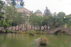 228 Parkowy Taipei Tajwan pokój Obrazy Royalty Free