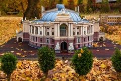 Parkowy Ukraina w miniatbre zdjęcia royalty free