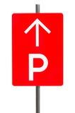 Parkowy znak isoleted na bielu z ścinek ścieżką Zdjęcia Stock