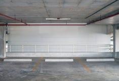 Parkplatz Lizenzfreie Stockfotos