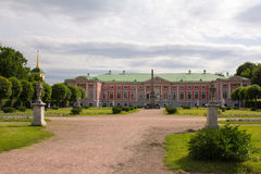 Parks Of Moscow. Noble estate Kuskovo. A view of the garden with sculptures and a Palace. Royalty Free Stock Photography