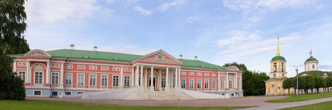 Parks Of Moscow. Noble estate Kuskovo. View of the Palace and the Church. Stock Photo