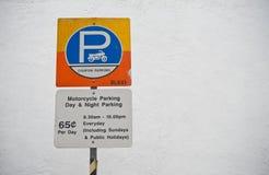 Parkuje znak Zdjęcie Stock