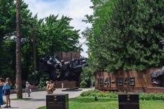 Parkuje zwanego 28 Panfilov ` s gwardzistą Obraz Royalty Free