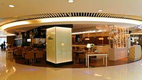 Parkview restaurant hong kong Stock Photos