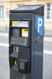 Parkzahlungsmaschine Lizenzfreie Stockbilder