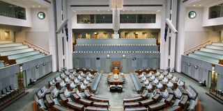Parl Hall Panorama Stock Photos