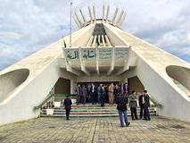 parlament的黎波里 免版税库存照片