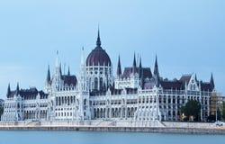 Parlament Fotografering för Bildbyråer