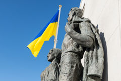 Parlament av Ukraina Arkivbild