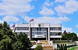 Parlament in Bratislava stock fotografie