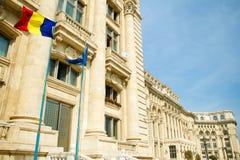 Parlament Bucharest Rumänien royaltyfria foton