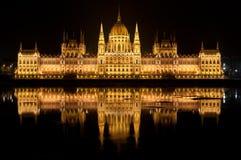 parlament budapest Стоковые Изображения RF