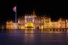 Parlament, Budapest Lizenzfreie Stockfotos