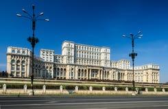 Parlament buduje Rumunia, Bucharest obrazy royalty free