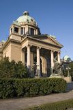 Parlament building. The building of the serbian Parlament in Belgrade Stock Photos