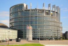 parlament europejski Obraz Stock