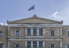 Parlament Grecja Obraz Royalty Free