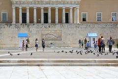 parlament grecki Obraz Royalty Free