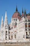 Parlament hongrois Photographie stock libre de droits
