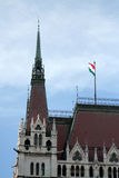 Parlament hongrois Image stock