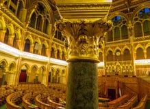 parlament hungarian Zdjęcie Royalty Free