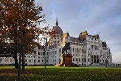 parlament hungarian Zdjęcia Royalty Free