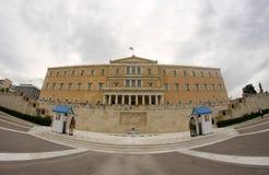 Parlament i Aten Royaltyfria Bilder