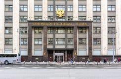Parlament Rosja budynku stanu duma w Moskwa obrazy stock