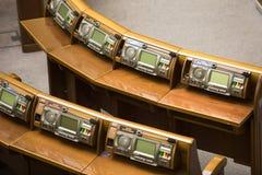Parlament Ukraina fotografia stock