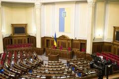 Parlament Ukraina Royaltyfria Foton