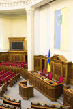Parlament Ukraine Stockfotos