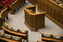 Parlament Ukraine Stockbild